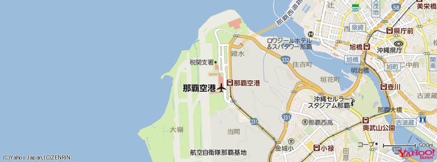 那覇空港 (Naha Airport,OKA) 地図