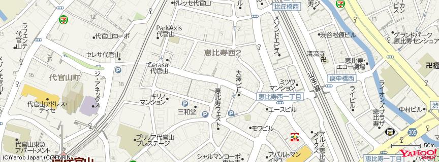 恵比寿 カフェ アクイーユ Accueil 地図