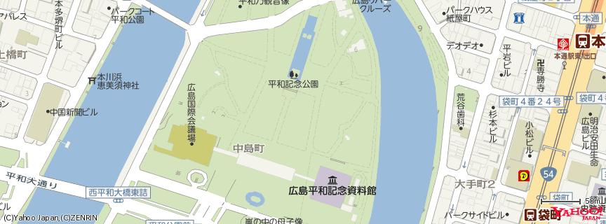 広島平和記念公園 地図