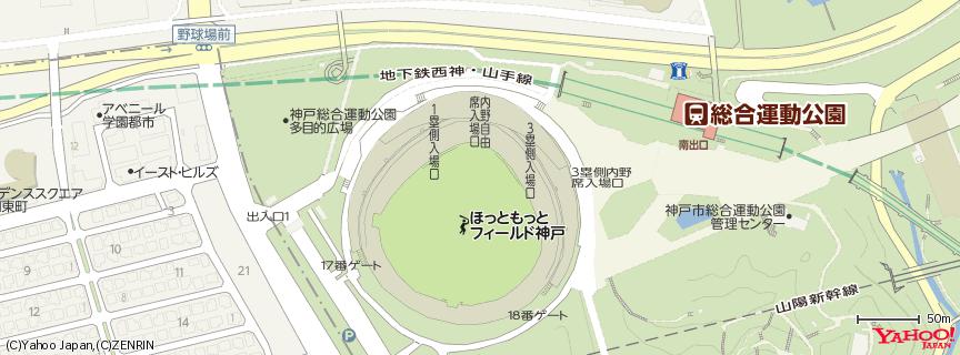 ほっともっとフィールド神戸 地図