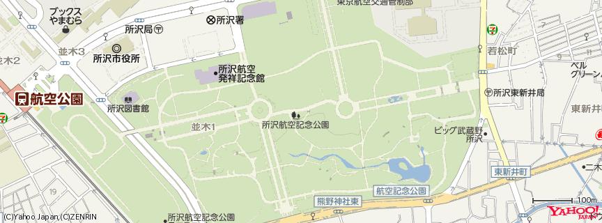 所沢航空記念公園 地図