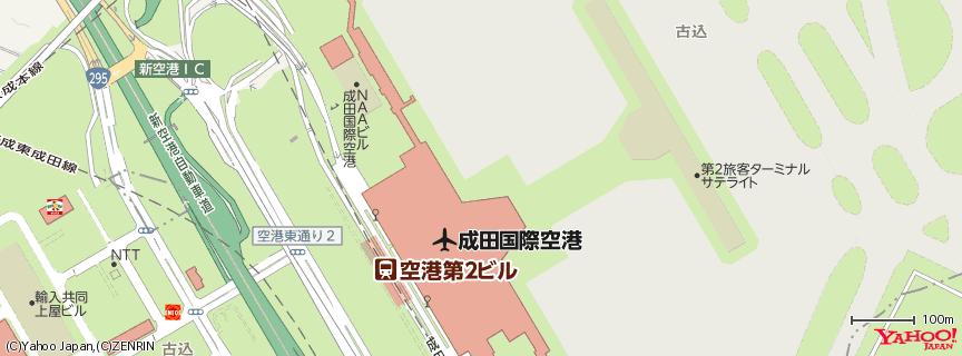 Admirals Club - Narita 地図