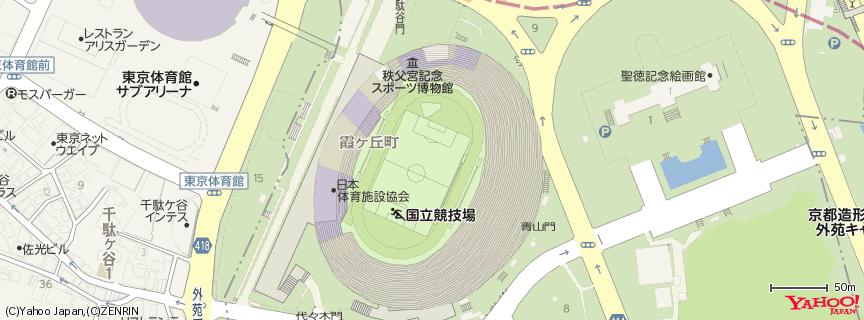 国立競技場 (National Stadium) 地図