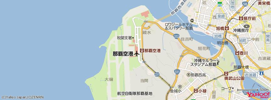 那覇空港 - Naha Airport 地図